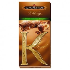 Korkunov Deluxe Milk Chocolate and Hazelnut Bar