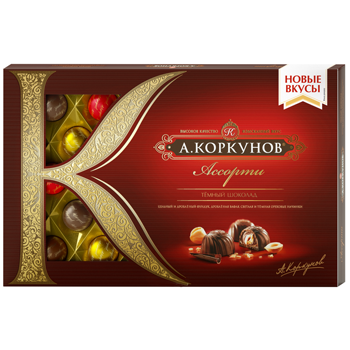 Korkunov Dark Chocolates